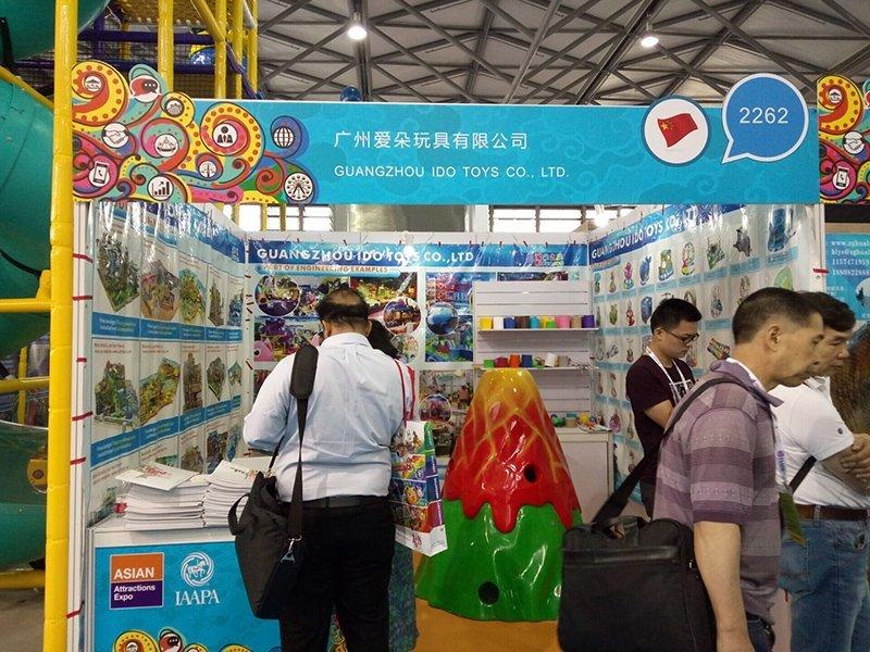 Shanghai World Expo-7